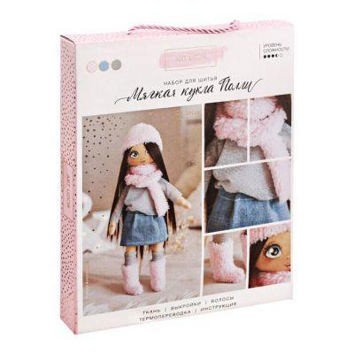 Набор для изготовления игрушки Арт Узор 3299324 Интерьерная кукла «Полли», набор для шитья