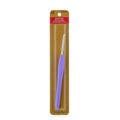 Инструмент для вязания Hobby&Pro 7728340 24R30X Крючок для вязания с резиновой ручкой, 3,0мм Hobby&Pro