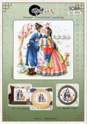 Основа для вышивания с нанесённым рисунком Soda SO-3113 Korean Traditional Wedding//Корейське традиційне весілля