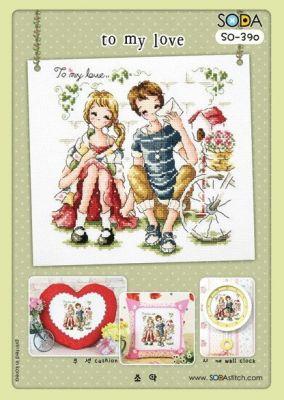 Фото - Основа для вышивания с нанесённым рисунком Soda SO-390 To my love//До моєї любові колектив авторів відлуння любові чоловіки