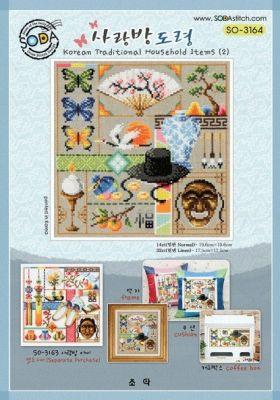 Основа для вышивания с нанесённым рисунком Soda SO-3164 Korean Traditional Household Items(2)