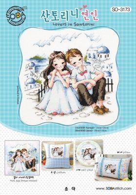 Основа для вышивания с нанесённым рисунком Soda SO-3173 Lovers in Santorini