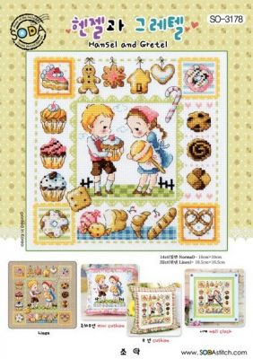 Основа для вышивания с нанесённым рисунком Soda SO-3178 Hansel and Gretel