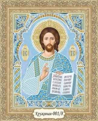 Кружевная-001/8 Иисус Христос (золотой, золотой)