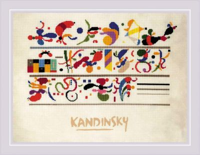 """РТ0080 """"Последовательность"""" по мотивам композиции В, Кандинского"""""""