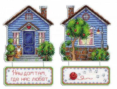 Набор для вышивания МП Студия Р-492 Дом, где нас любят (МП Студия)