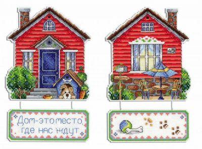 Набор для вышивания МП Студия Р-493 Дом, где нас ждут (МП Студия)