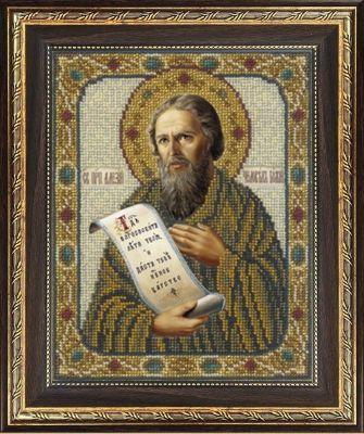 Рама Мир Багета Р-016 Рамка для иконы, 18х22,5 Арт 387-574