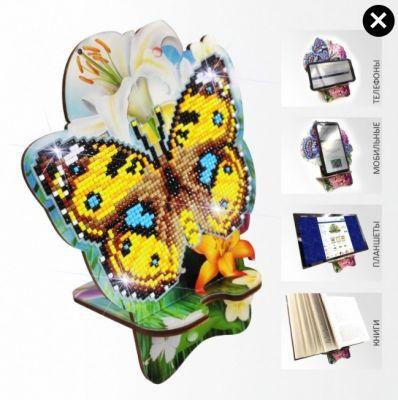 Набор для вышивания Art Solo APM-02 Бабочка и Лилии
