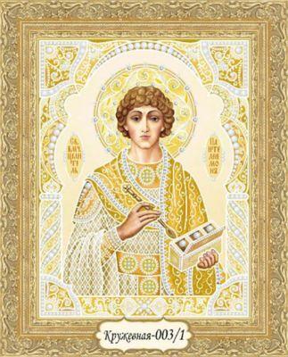 Кружевная-003/1 Св. Пантелеймон целитель (золотой, белый)