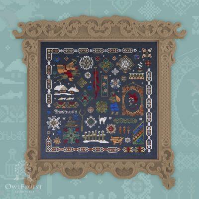 Набор для вышивания OwlForest 0114-ВХД-Н-3Bf Вечера на хуторе близ Диканьки