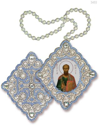 РВ3453 Св.Павел Первоверховный Апостол