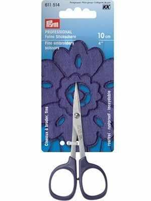 Ножницы 611514 Ножницы для вышивки (тонкие) PRYM