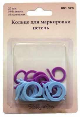 Аксессуар для рукоделия Аксессуар для рукоделия 891320 Кольцо для маркировки петель, 20шт.