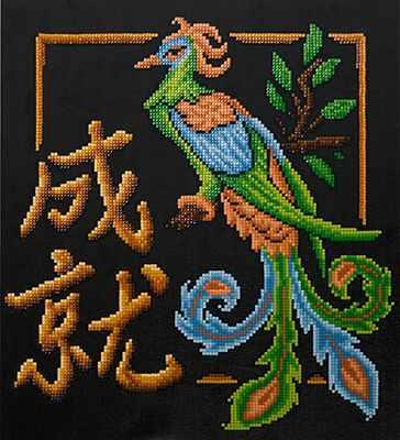 ALVR-10 Кристальная мозаика (алмазная вышивка) 026  Иероглиф Успех  - Мозаика «ФРЕЯ»