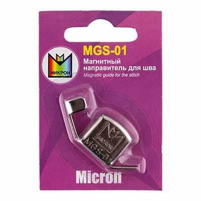 Аксессуар для шитья Micron MGS-01 магнитный направитель
