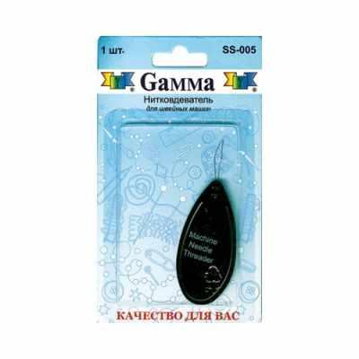 Инструменты для шитья Gamma SS-005 Нитковдеватель