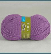 Пряжа Семеновская Суфле Цвет.10745 Пурпурный-new