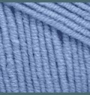 Пряжа YarnArt Jeans Цвет.15 Темно голубой