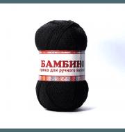 Пряжа Камтекс Бамбино Цвет.3 Черный