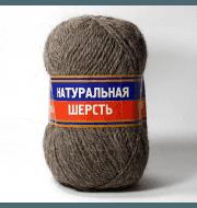 Пряжа Камтекс Натуральная шерсть Цвет.121 Коричневый