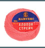 Пряжа Камтекс Хлопок стрейч Цвет.50 Коралловый