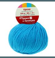 Пряжа Троицкая Кроха Цвет.0474 голубая бирюза