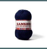 Пряжа Камтекс Бамбино Цвет.173 Синий