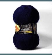 Пряжа Color City Angora кролик Цвет.2313 Синий