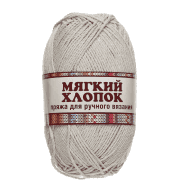 Пряжа Камтекс Мягкий хлопок Цвет.188 Топленое молоко