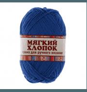 Пряжа Камтекс Мягкий хлопок Цвет.19 Василек
