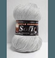 Пряжа Color City Sofit Цвет.29601 Св.серый