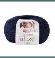 Пряжа Alize Baby Wool Цвет.58