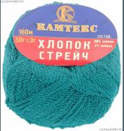 Пряжа Камтекс Хлопок стрейч Цвет.139 Морская волна