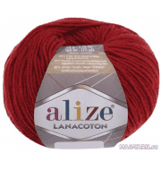 Пряжа Alize Lanacoton Цвет.056