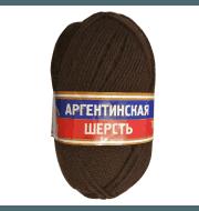 Пряжа Камтекс Аргентинская шерсть 100 г Цвет.63 Шоколад