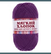 Пряжа Камтекс Мягкий хлопок Цвет.182 Слива
